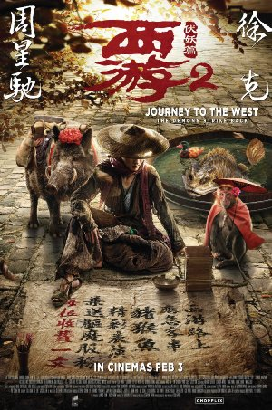 Journey to the West: The Demons Strike Back Poster